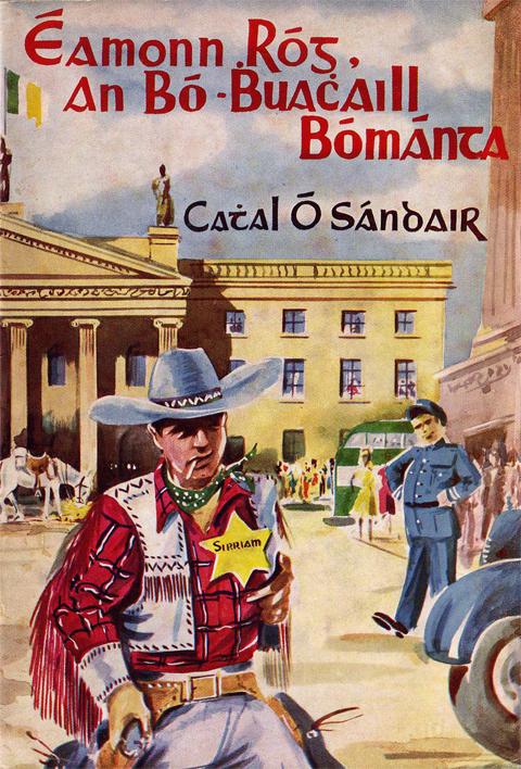 BoBuacaill480