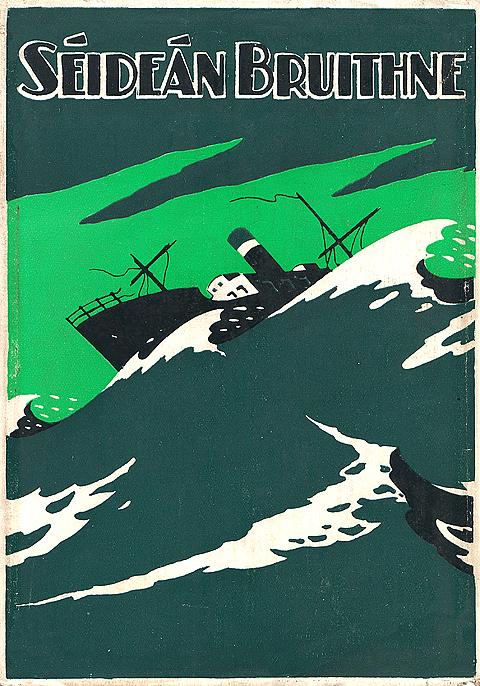Food Book Cover Ireland : Joseph conrad hitone vintage irish book covers