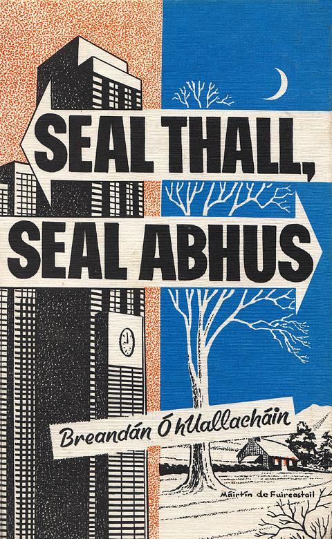 SealThallDeFuireastail-480